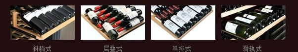 Raching or OEM brand stainless steel wine cabinet W23A 8 bottles glass wine bar  3