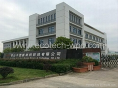 Huangshan Huasu New Material Science&Technology Co.,Ltd