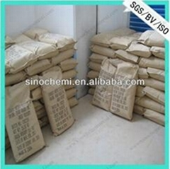 CMC carboxyl methyl cellulose pure powder