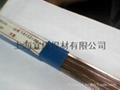 L312银焊条