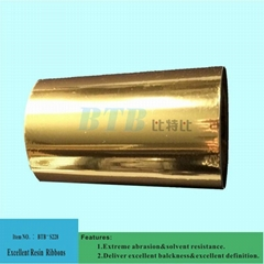Hot Sale Premium Thermal Transfer Resin Ribbon for Label Printing