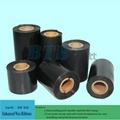 Enhanced Wax Thermal Transfer Ribbons