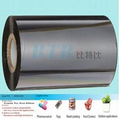 Premium Wax&Resin Thermal Transfer Printing Ribbons