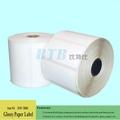 Permanent Adhesive Non Flourcscert Glossy Paper Label 1
