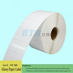 Customized Rounded Corners Coated Paper Roll