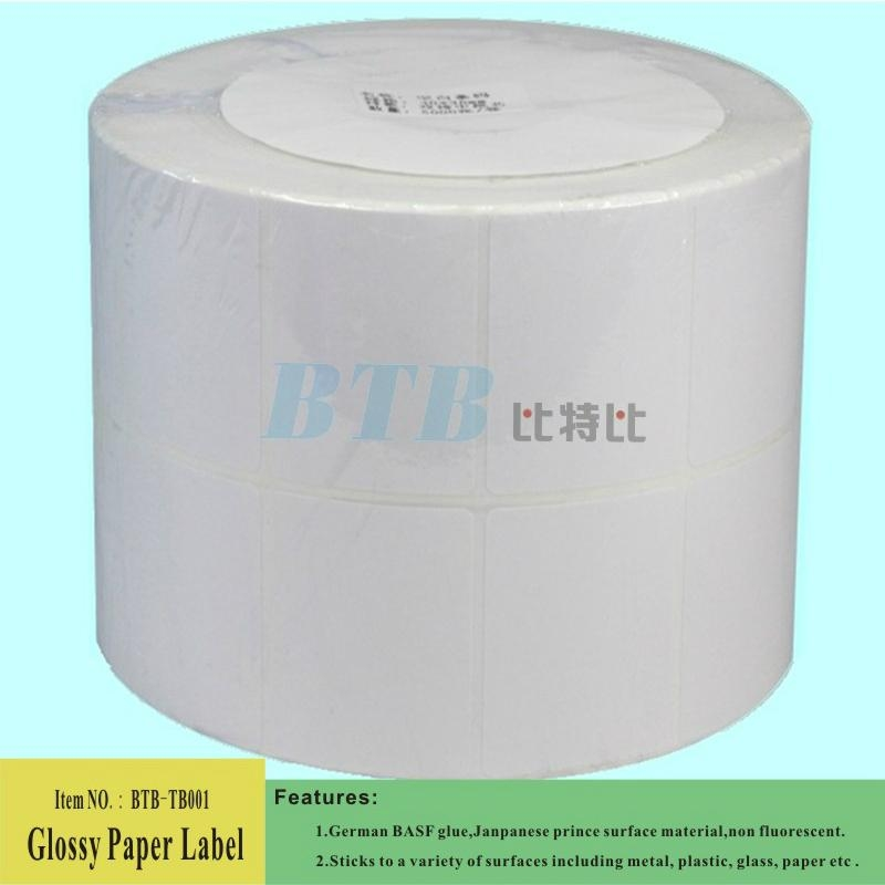 Customized Rounded Corners Coated Paper Roll 2