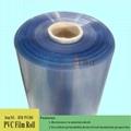 PVC/PET Films 2