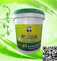 龍圖JS復合防水塗料