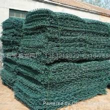 生态绿格网