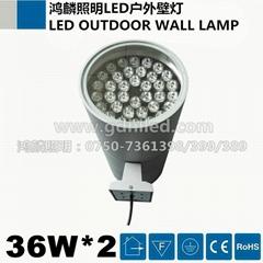 超高亮72W雙頭壁燈戶外亮化專用
