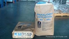 羅門哈斯抗沖改性劑KM-355P