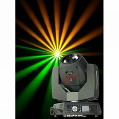 VS-7R 230W moving head beam light