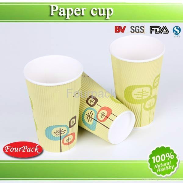 Big size Custom cheap hot espresso ripple vending machine coffee paper cup 1