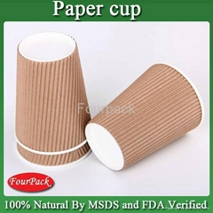 Company logo printed ripple wall heat proof advertising corrugated paper cup