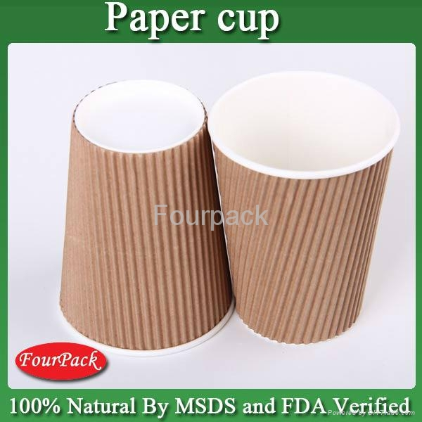 Company logo printed ripple wall heat proof advertising corrugated paper cup 2