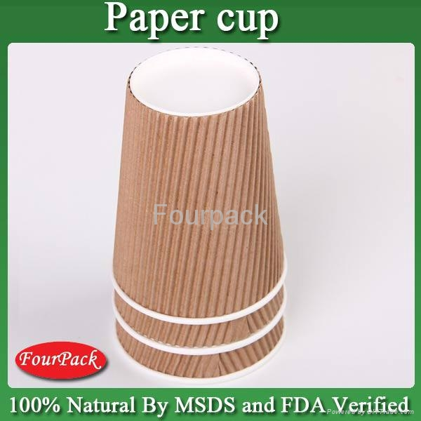 Company logo printed ripple wall heat proof advertising corrugated paper cup 5