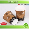 Paper cup 4