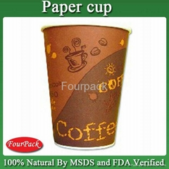 Disposalbe paper cups