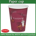 Disposalbe paper cups 2