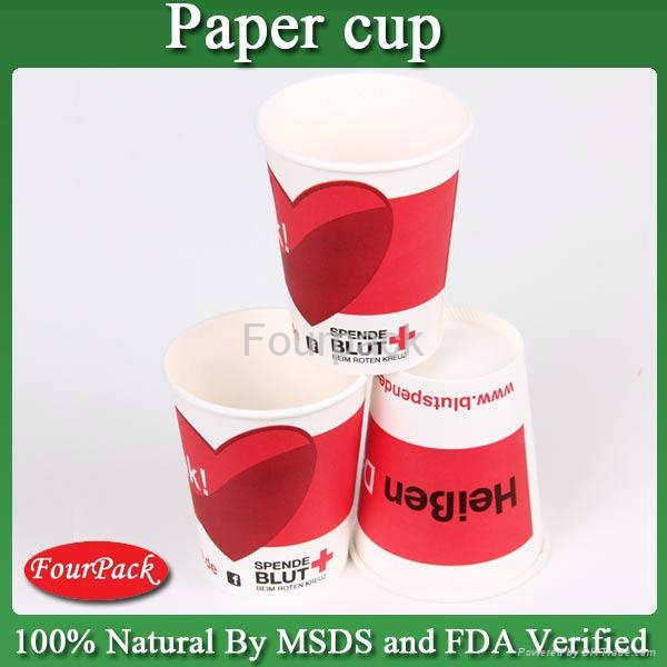 Disposalbe paper cups 4