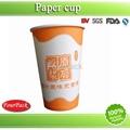 Ice cream paper cup 3