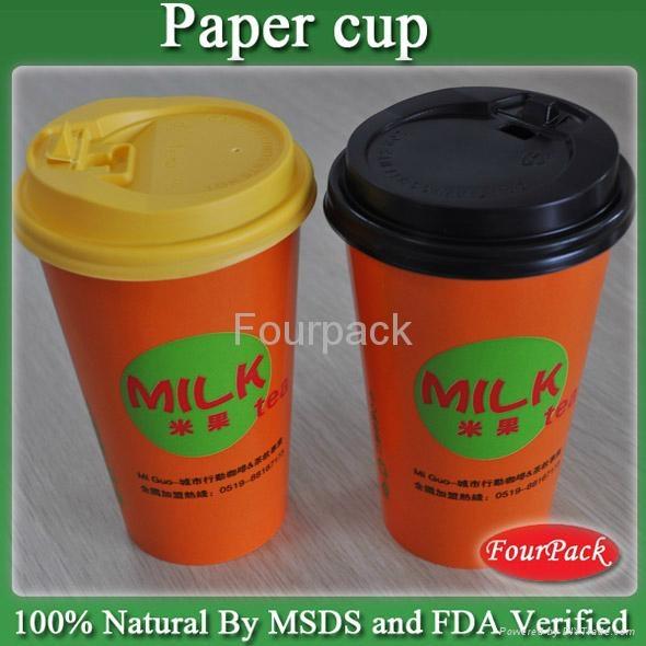 Ice cream paper cup 4