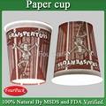 Disposable Custom printed paper cup 1