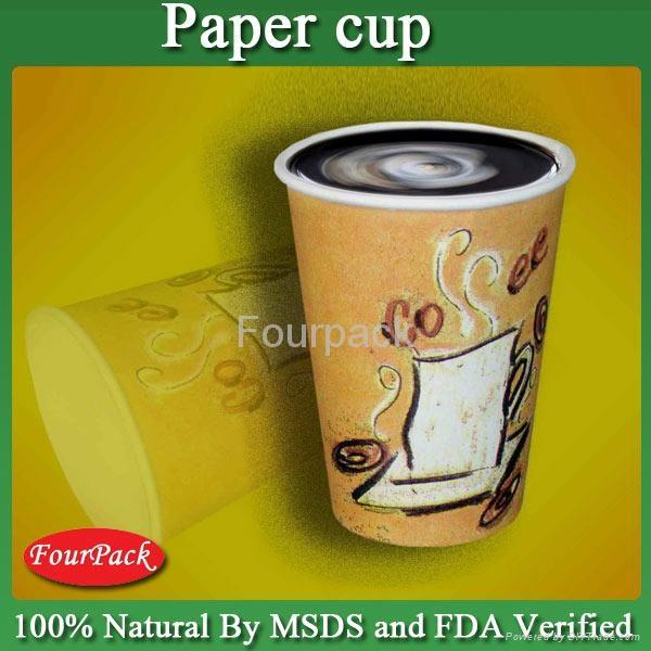 Disposable Custom printed paper cup 2