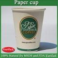 Disposable Custom printed paper cup 3