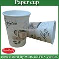 Disposable Custom printed paper cup 4
