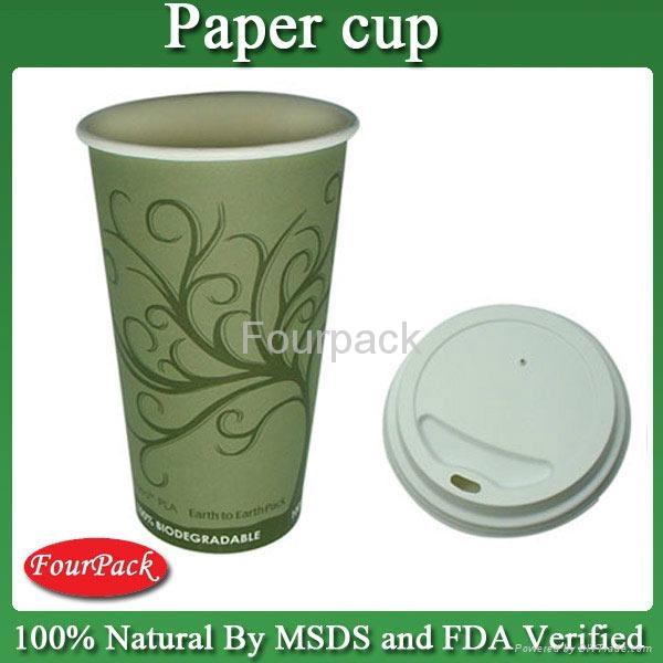Disposable Custom printed paper cup 5