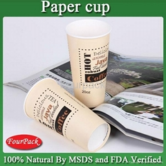 Disposable hot sale 2014 new product Cheap paper cups