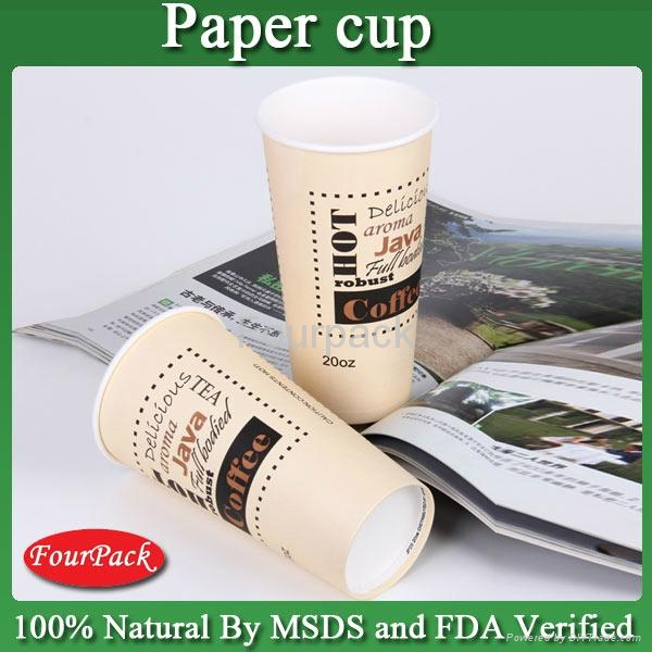 Disposable hot sale 2014 new product Cheap paper cups 1