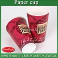 Disposable hot sale 2014 new product Cheap paper cups 3