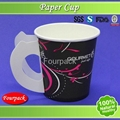 Small China Disposable Cheap paper cups 1