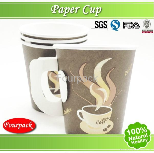 Small China Disposable Cheap paper cups 2