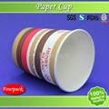 Small China Disposable Cheap paper cups 4