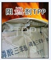 东莞阻燃剂TPP磷酸三苯酯