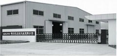 Guangdong Aolito Hardware Manufacture Co., Ltd