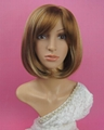 Yellow short synthetic BOBO wig for