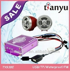 unique full functionality china waterproof motorcycle mp3 audio alarm system