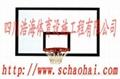 地埋式圓管單臂籃球架 2