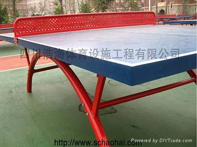 SMC室外乒乓球台 2