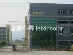 深圳市雷鑫太阳能科技有限公司
