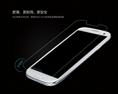 tempered glass screen protector for samsungS4