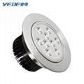 業電 高亮度LED天花射燈 3