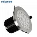 業電 高亮度LED天花射燈 4