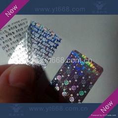 Rainbow hologram laser sticker
