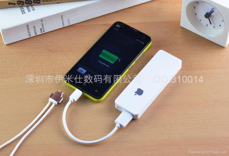 iphone充電寶 3