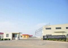 Henan Yixiang Special Vehicle Co.,Ltd.